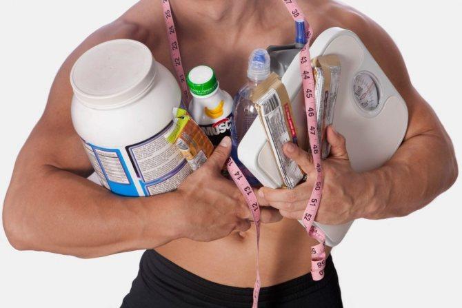Добавки для похудения — правда и ложь