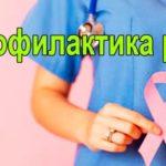 chem-zanimaetsya-vrach-ginekolog-e1593714083882 Гинеколог - кто этот специалист и с какими заболеваниями он имеет дело?
