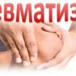 simptom-otsutstvie-appetita-e1578592311759 Все об аппетите и проблемах с ним